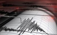 Balıkesir'de 4,6 büyüklüğünde deprem! İstanbul'da da hissedildi