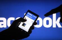 Facebook'ta GIF dönemi