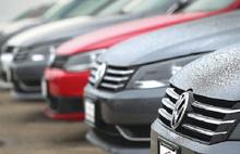 Volkswagen'e 18 milyar dolar ceza!