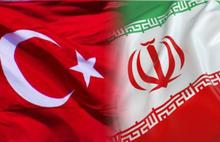 İran'dan ilginç Türkiye yasağı