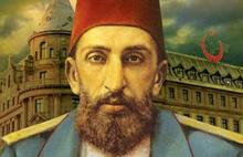 II. Abdülhamit'in hayatından ilginç detaylar