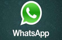WhatsApp'ta yeni bir virüs ortaya çıktı