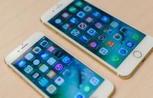 iPhone'lara şok yeni yıl zammı