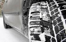 Kışlık lastik takmama cezası artıyor