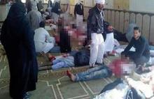 Mısır'daki cami saldırısında ölü sayısı 305'e yükseldi