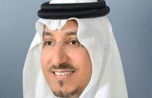 Helikopter düştü, Suudi Prens öldü