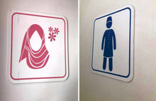 Stadyum tuvaletinde skandal uygulama