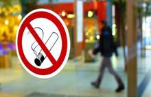 Sigara satışında büyük değişiklik