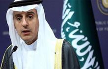 Suudi Arabistan'dan ilginç Katar açıklaması