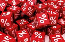 Merkez Bankası enflasyon tahminini yükseltti
