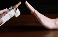 Sigara yasağında yeni düzenleme