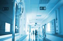 Sağlık sistemi baştan sona değişiyor