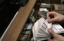 SGK'dan 3 maaş müjdesi