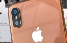iPhone 8'i bekleyenlere kötü haber