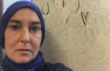 Müslüman olan şarkıcının mesajı gündem oldu