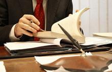 MGK Sekreterliği'ne sınavla 20 kişi alınacak