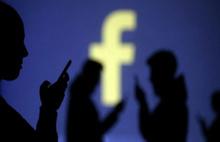 Facebook'ta binasında bomba ihbarı