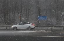 Ankara'da eğitime kar tatili