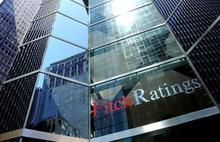 Fitch Ratings Türkiye'nin notunu açıkladı