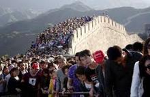 Çin'de inanılmaz ceza