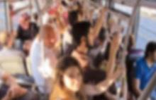 Metrobüste bir taciz skandalı daha