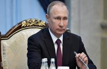 Putin'den operasyona ilk tepki