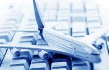 Uçak bileti iptalinde yeni dönem