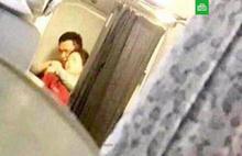 Çin uçağında büyük panik