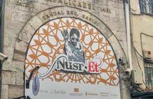 Nusr-Et'e Kapalıçarşıda tabela şoku
