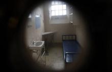 Cezaevi hücresinde akılalmaz ölüm