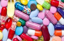 İlaç fiyatlarıyla ilgili flaş açıklama
