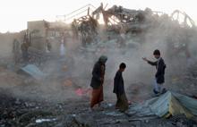 BM'den flaş Yemen kararı