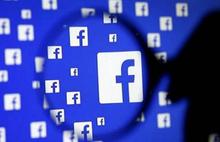 Facebook'ta yüzlerce hesap silindi