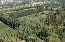 Atatürk Orman Çiftliği için flaş karar
