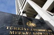 Merkez Bankası olağanüstü genel kurulu toplanacak