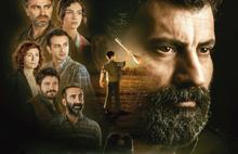 Ahmet Kaya filmi ne zaman vizyonda?