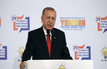 Erdoğan, : İkinci yargı paketi yolda