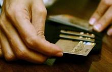 Kredi kartı borçlarına flaş karar