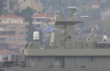 Boğazdan Yunan savaş gemisi geçti