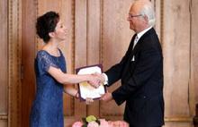 Türk akademisyene Kraliyet ödülü