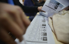 AKP'de yanlış aday tartışması..