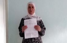 TÜİK'in, Batmanlı aileye kestiği para cezası Meclis'te