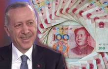 Çin'den 1 Milyar Dolarlık fon transferi