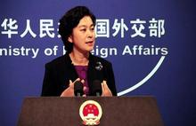 Çin'den Güvenli Bölge uyarısı