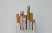 Sigaraya zam geldi mi?