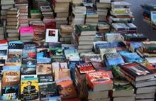 3. Edremit Kitap Fuarı'nda bu yılın teması Kaz Dağları
