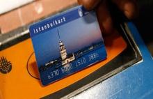 İBB Kart  merkezlerinin sayısı artıyor