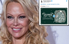 Pamela Anderson'dan Susamam paylaşımı!