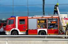 Havalimanında korkutan yangın!