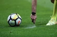 Süper Lig'de ikinci yarının ilk üç haftasının programı açıklandı